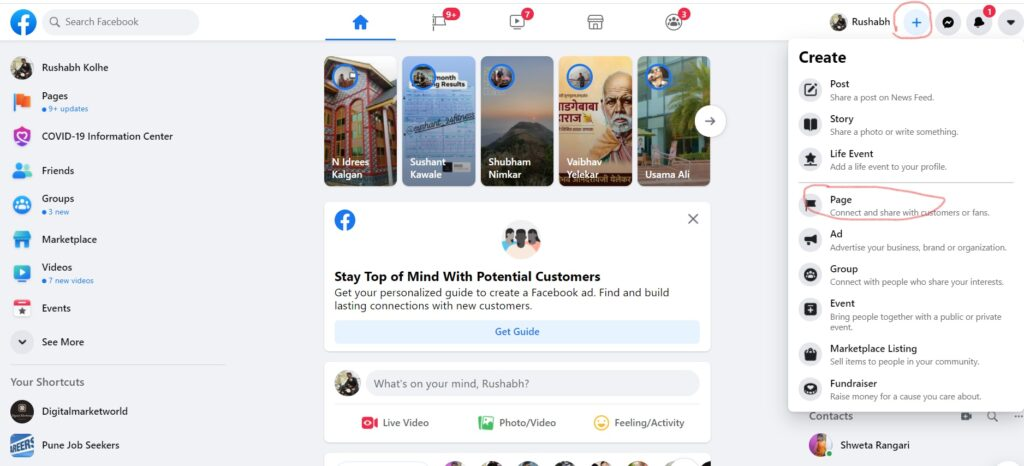 Create a Facebook page for your business.
