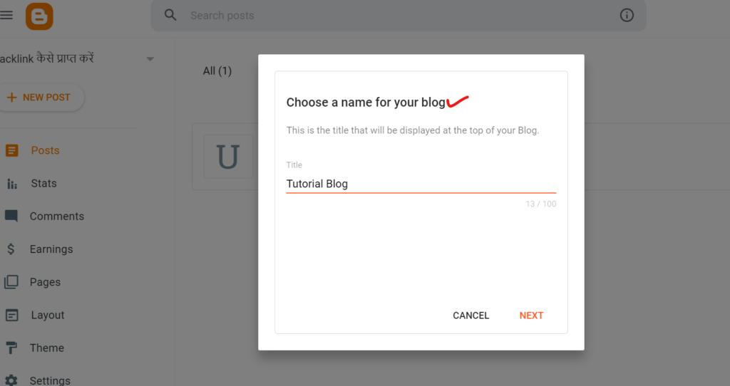 Create a blog name.