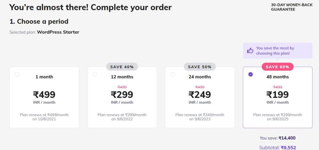 Complete hostinger order