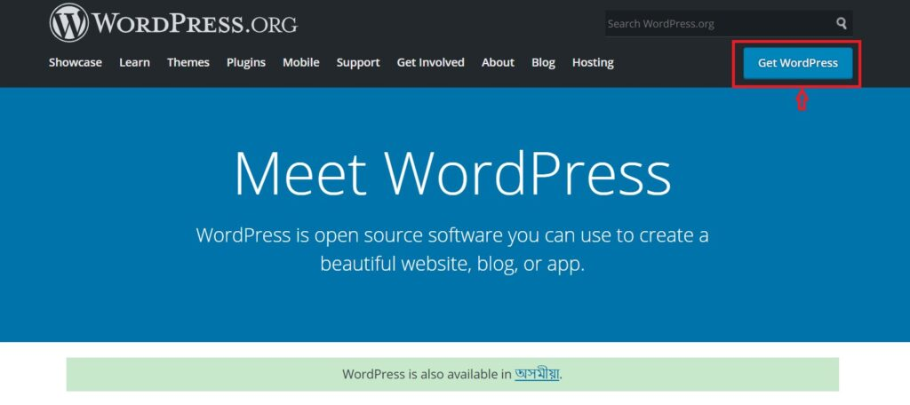Download WordPress zip file from official site.