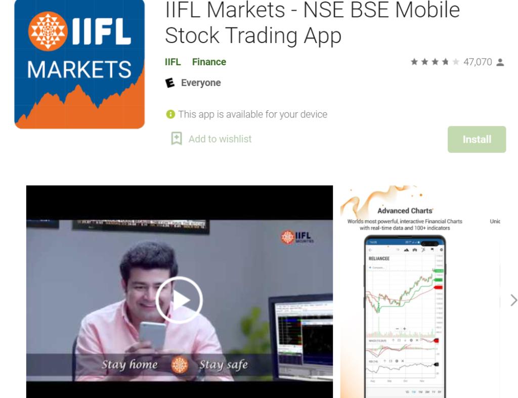 IIFL mobile trading app.